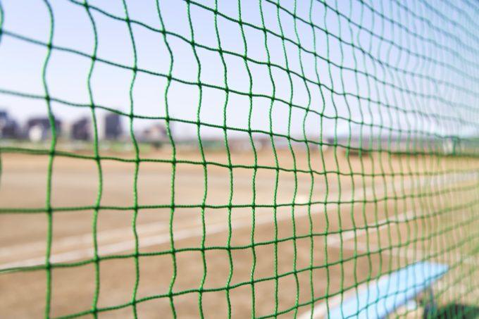 野球場のネット