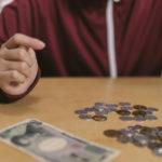 うつ病でお金がないときの節約術&金欠対策