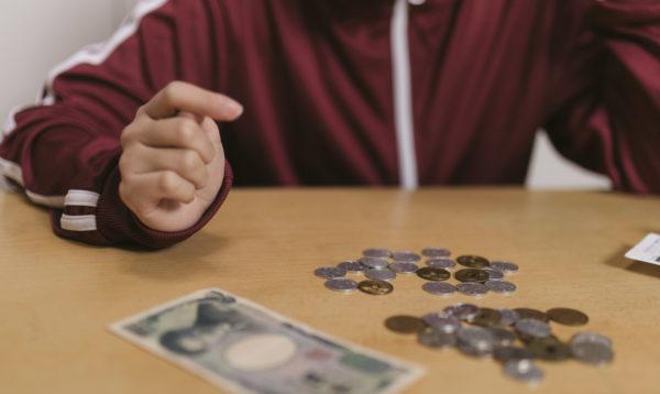 お金がなくて困っている人