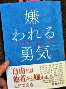 うつ病の人に読んで欲しい本